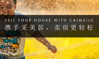 Sell your home with Caimeiju.